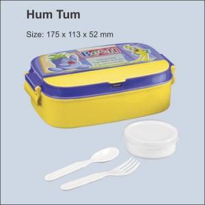 Hum-Tum